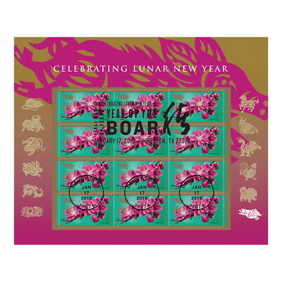 USPS New Lunar New Year:  Year of the Boar Cancelled Full Pane