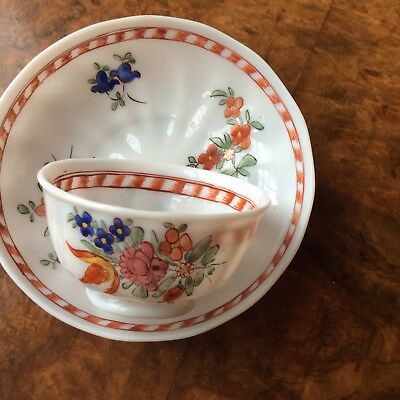2 Pseudo Japanese Decorated Cups And Saucers.