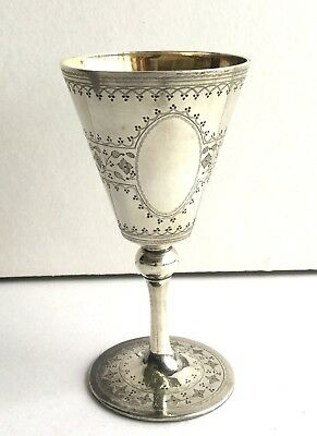 Antique Solid Silver Goblet 1876 London