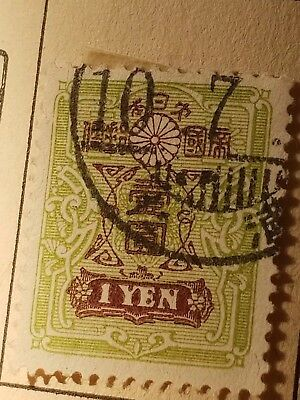 CKStamps: Japan Office in China Stamps Collection Scott#32 Used Crease CV$550