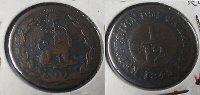 1845 Paraguay 1/12 Real