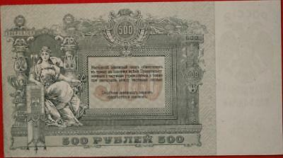 1918 South Russia 500 Rubles Note High Condition P-S415c