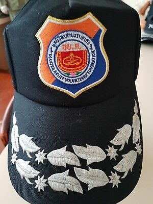 Thai Disaster Relief Volunteer Foundation Baseball Cap and 2 Patches.