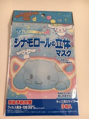 New Sanrio Cinnamoroll Kawaii Disposable 3D Mask 3 sheets For kids From Japan