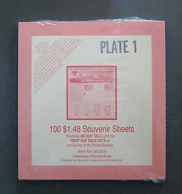 USPS Sealed Package of 100 Hawaiian Missionary Souvenir Sheets - Scott #3694