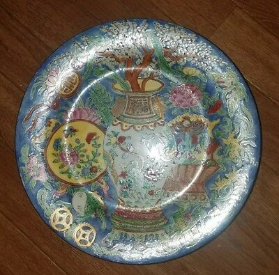 Spectacular Antique Chinese Porcelain Plate Marked Qianlong