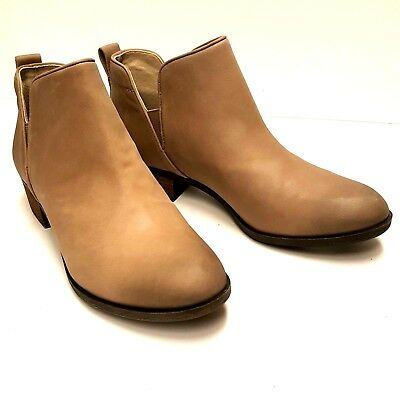 bac30eb632f5 BP Francine Womens 7.5M Taupe Brown Leather Split Shaft Bootie Nordstrom  MRP  90