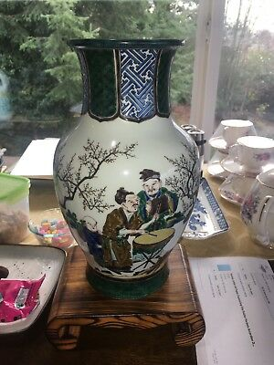 """20th Century Japanese Satsuma Vase, 12"""" tall Men Dancing Musicians Stand Signed"""