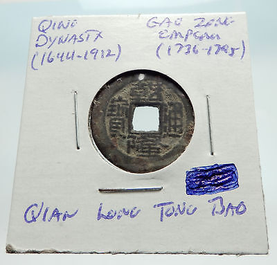 1736AD CHINESE Qing Dynasty Genuine Antique GAO ZONG Cash Coin of CHINA i74705
