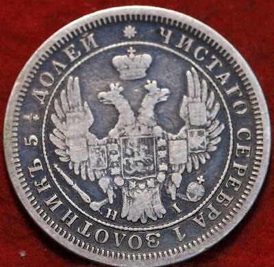 N.D. (1832-58) Russia 25 Kopeks Silver Foreign Coin