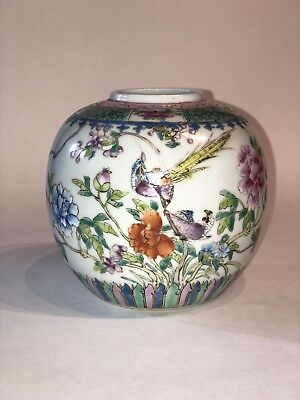 Vintage Chinese Ginger Jar No Reserve.