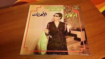 "Om Kalsoum - El Ahaat 12"" LP Sono Cairo SC 22 152  Still Sealed"