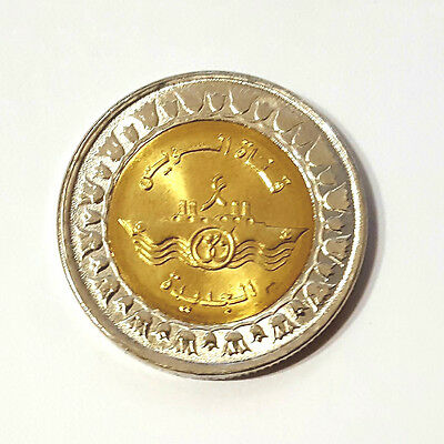 New Egypt One Pound Coin Of *the New Suez Canal* Uncirculated /no Longer Minted