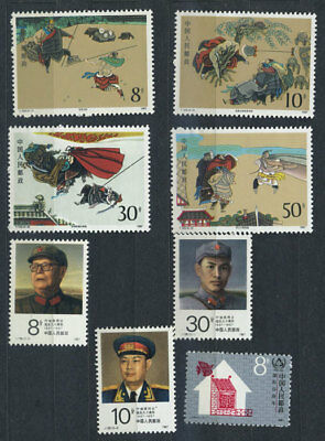 China - 1987 Three MNH sets of stamps, see scan. LOW START!!
