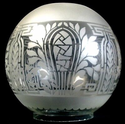 "ANTIQUE GLASS OIL LAMP SHADE ACID ETCHED 4"" fit for hinks messengers"