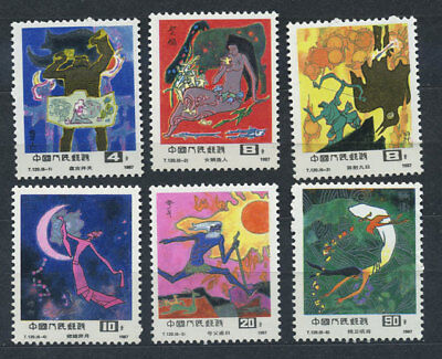 China - 1987 Folk Tales MNH set of stamps, see scan. LOW START!!