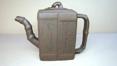 Chinese Teapot With Bamboo Shaped Spout & Handle Signed