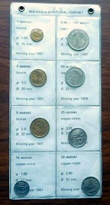 1951-1960 Bulgaria - Official Divisional Mint Bu Type Coin Set (8) - Very Rare!