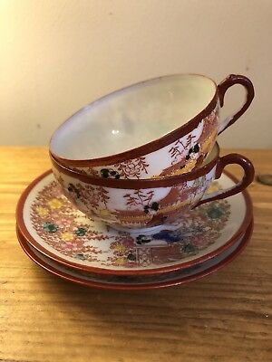 Vintage Pair Of Japanese Satsuma Eggshell Porcelain Cups And Saucers Lovely