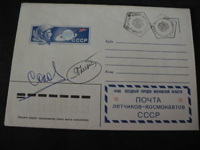 SOJUS T-15 Boardpost, cover flown to Saljut 7 and MIR 1986, SPACE