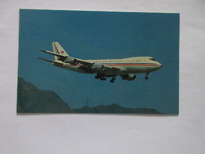China Airlines Cargo Boeing B-727-209F Airplane Jet Postcard