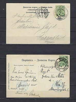 1900 Bosnia & Herzegovina Scott 14 on 2 postcards fr. Sarajevo some nice strikes