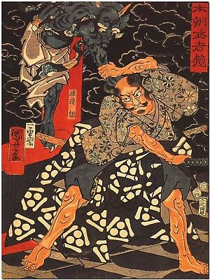 Kunisada Japan Fighting a Demon Canvas Print Poster Japanese 8X12""