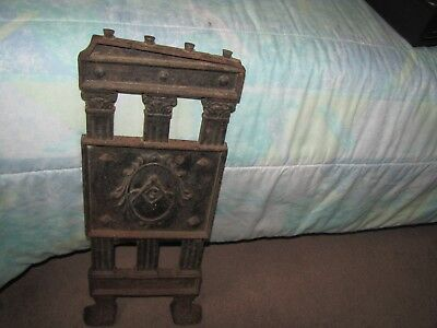 Vintage Wrought Iron Architectural Salvage Wall Decor Art 22''x8''x1''