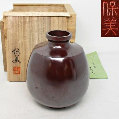 A578: Japanese copper ware flower vase by famous Yasumi Nakajima w/signed box