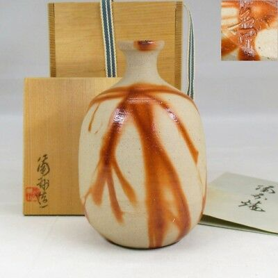 B851: Japanese BIZEN pottery SAKE bottle with HIDASUKI work by Bishu kiln w/box