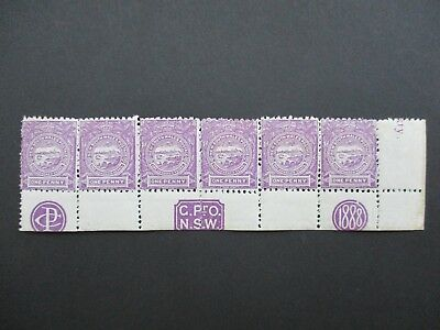 NSW Stamps: Pair mInt seldom seen - Must Have    (R277)