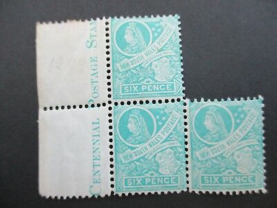 NSW Stamps: Block mInt seldom seen - Must Have    (R276)