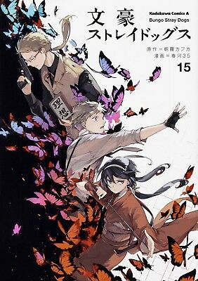 Bungo Stray Dogs Vol.15 Japanese Manga Comic