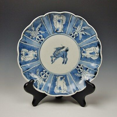 ANTIQUE KO-IMARI DISH 1600s-1700s JAPANESE BLUE & WHITE PORCELAIN 300+ YR SHOKI