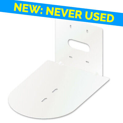 Vaddio ClearVIEW HD18 & HD19 Wall Mount Bracket White