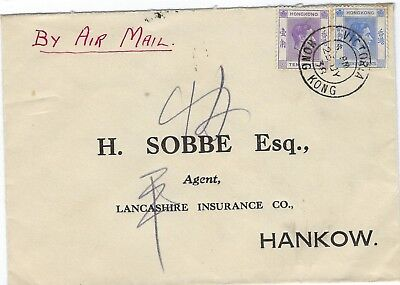 Hong Kong 1938 airmail company cover Victoria to Hankow China