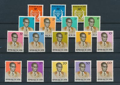LJ63377 Zaire Mobutu nice lot of good stamps MNH