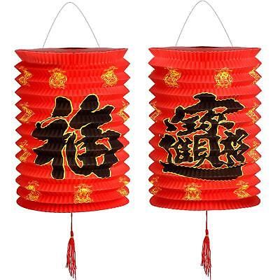 12 Pack Chinese New Year Red Paper Lantern Chinese Hang Lanterns for