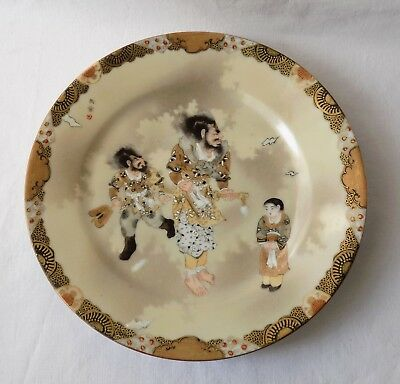 Antique Japanese Satsuma Porcelain Plate. Painted Immortals & Child. Signed