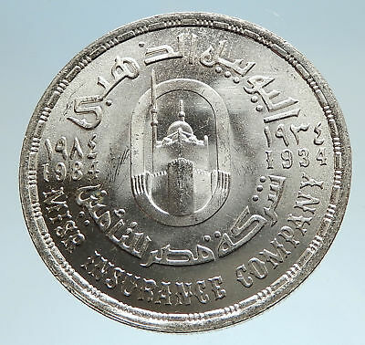 1984 EGYPT Misr Insurance Co Genuine Antique Silver 1 Pound Egyptian Coin i75024
