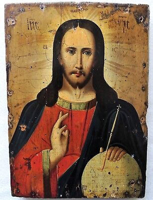 Antique Russian Icon of the Jesus Christ. 19th Century.