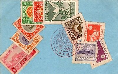 Japan Old Stamps (10pcs) on Post Card 1915s~1921s