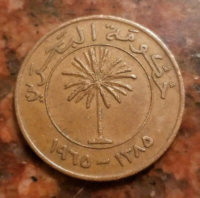 1965 Bahrain 10 Fils Coin - ١٩٦٥ - Bronze - 23.5Mm - #5252