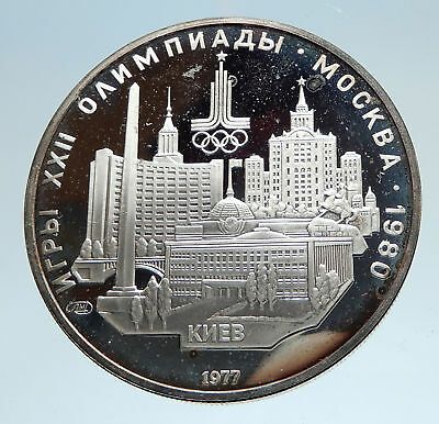 1977 MOSCOW 1980 Russia Olympics Sailing Proof Silver 5 Rouble Coin i75064