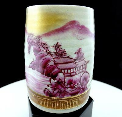 """Japanese Signed Art Pottery Satsuma Red Gold House Footed 4 3/4"""" Tea Cup Tumbler"""