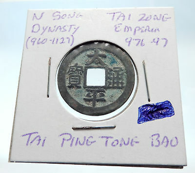 976AD CHINESE Northern Song Dynasty Antique TAI ZONG Cash Coin of CHINA i75361