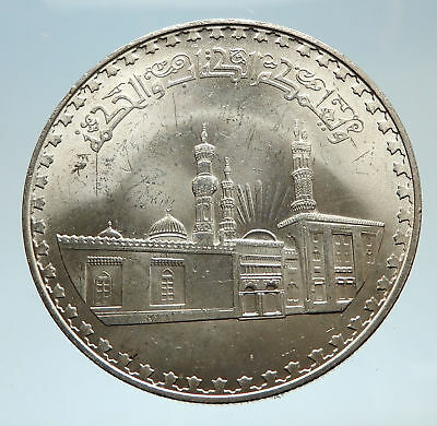1972 EGYPT with Aswan Dam Headquarters Genuine Silver Pound Egyptian Coin i75173