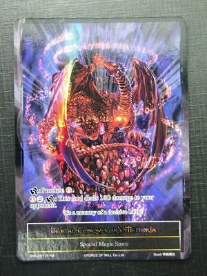 MACHINE LAB OF LEGINUS Textured FOIL NA # 22G85 Force of Will Cards