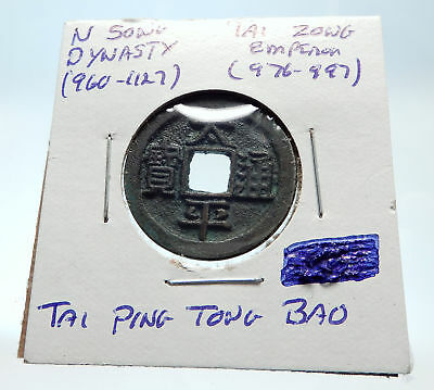 976AD CHINESE Northern Song Dynasty Antique TAI ZONG Cash Coin of CHINA i75363