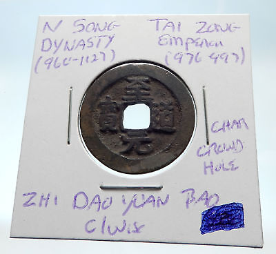 976AD CHINESE Northern Song Dynasty Antique TAI ZONG Cash Coin of CHINA i75368
